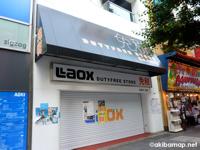 ラオックスアウトレット(旧Laox DutyFree Akihabara) 5/31をもって閉店