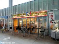Bakery Pal 秋葉原 (ベーカリーパル) −手作りパンの店