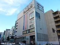 ヤマギワリビナ本館が2010/8/29をもって閉店へ