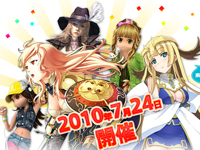 オンラインゲームステージイベント 「HanbitStation2010」 7/24(土) ベルサール秋葉原にて開催