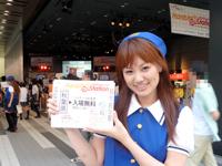 オンラインゲームイベント 「HanbitStation2010」 レポート