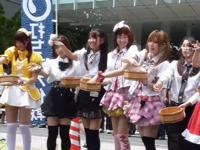 「うち水っ娘大集合!2010」の様子 【動画あり】