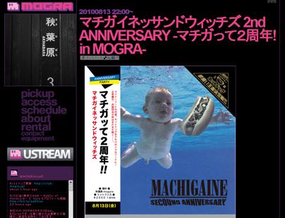 マチガイネッサンドウィッチズ 2nd ANNIVERSARY -マチガって2周年! in MOGRA-