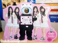 SCANDAL(スキャンダル) キャラクター「キャン太」に扮して一緒に記念撮影!!パネル@石丸ソフト本店