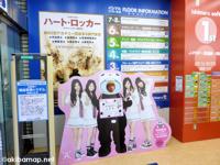 SCANDAL(スキャンダル) キャラクター「キャン太」に扮して一緒に記念撮影!!パネル@石丸ソフト本店 3