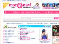 日本全国の萌え店総合ポータルサイト「もえなび!」 10/10 サービス開始