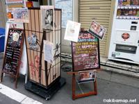 なでしこ寿司  - 女の子が握る江戸前寿司のすし店