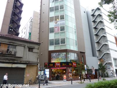 すき家 アキバ田代通り店