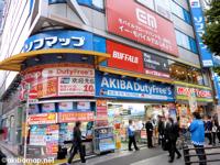 ソフマップ パソコン総合館 AKIBA DutyFree'S  − 免税店&PC・家電・ソフト