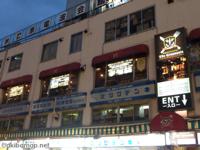 欧風ギルドレストラン ザ・グランヴァニア(グランバニア)  - メイド喫茶&コスプレ酒場