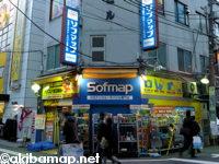 ソフマップ 秋葉原 中古デジタル・モバイル専門店 2011/1/10をもって閉店
