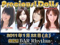 人気グラドルユニットによる公開収録 『そこツボ!Precious!Dolls公開収録』 1/22開催