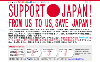 SUPPORT●JAPAN!:moe-navi.jp