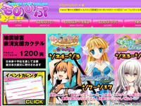 AXL.フェスタ(あくせるふぇすた) inもののぷ!! 4/7〜4/17開催