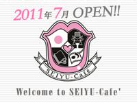 7/2(土) 松風雅也氏プロデュースの「声優cafe'」オープン