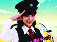 2/12 「声優ドライブ旅 金朋タクシー」 DVD発売 記念トークイベントも開催
