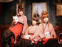 秋葉原の和風ネットカフェ「和style.cafe AKIBA店」がスタッフの写真集を発売! 初回限定版は選抜スタッフ「和茶屋娘」のテーマソングCD付き