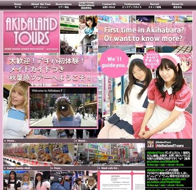 AkibalandTours(アキバランドツアーズ)