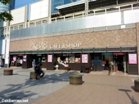AKB48���ե�������å��ո� (AKB48 CAFE & SHOP AKIHABARA)